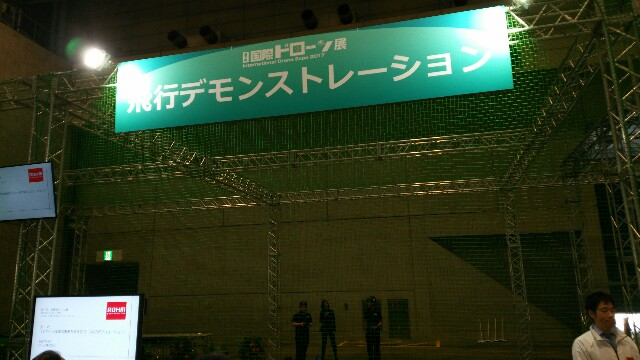 f:id:takashifujikawa:20170419133944j:image