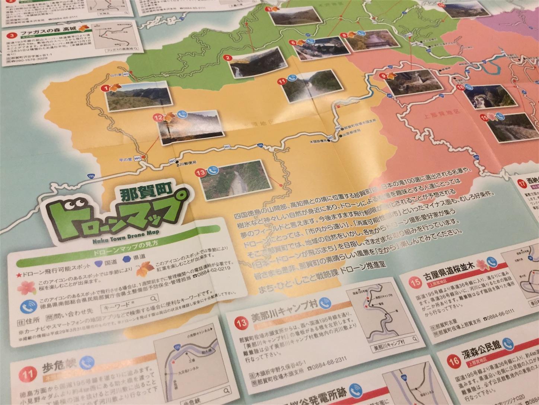f:id:takashifujikawa:20170419182842j:image