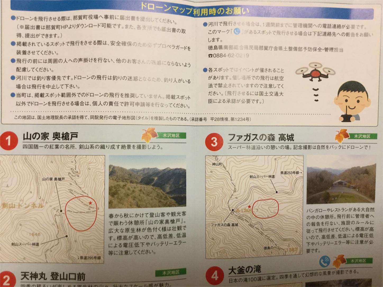 f:id:takashifujikawa:20170419182851j:image