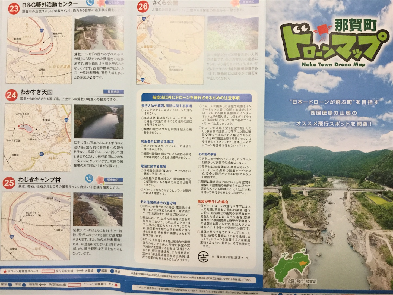 f:id:takashifujikawa:20170419182910j:image