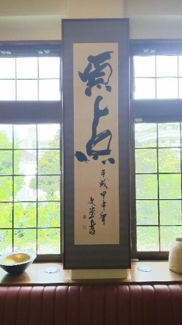 f:id:takashifujikawa:20170424212246j:image