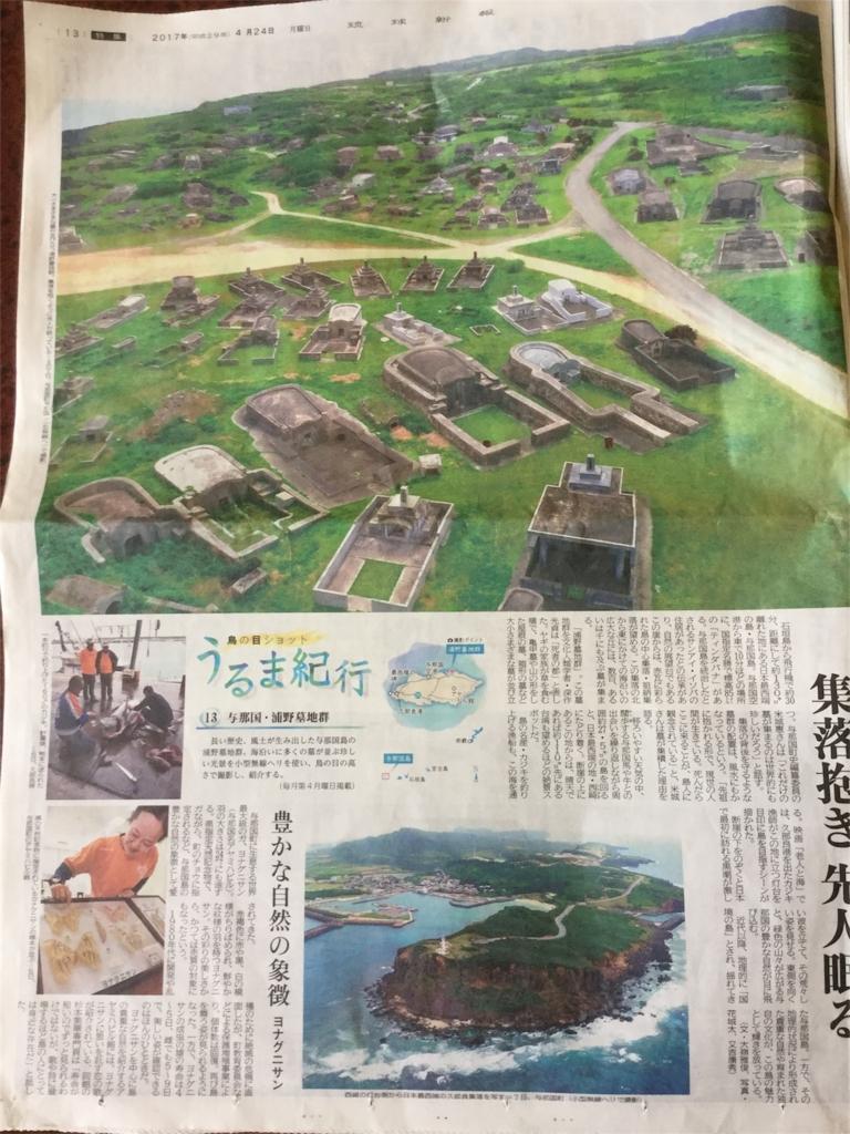f:id:takashifujikawa:20170425050517j:plain