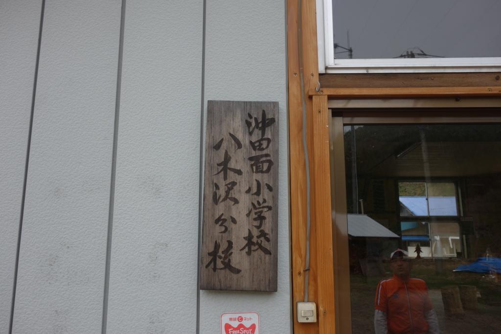 f:id:takashifujikawa:20170510073939j:plain