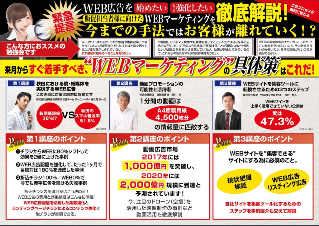 f:id:takashifujikawa:20170511065938p:plain