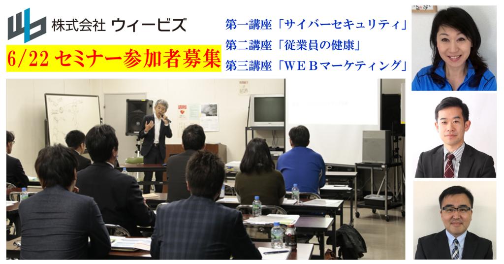 f:id:takashifujikawa:20170606092247j:plain