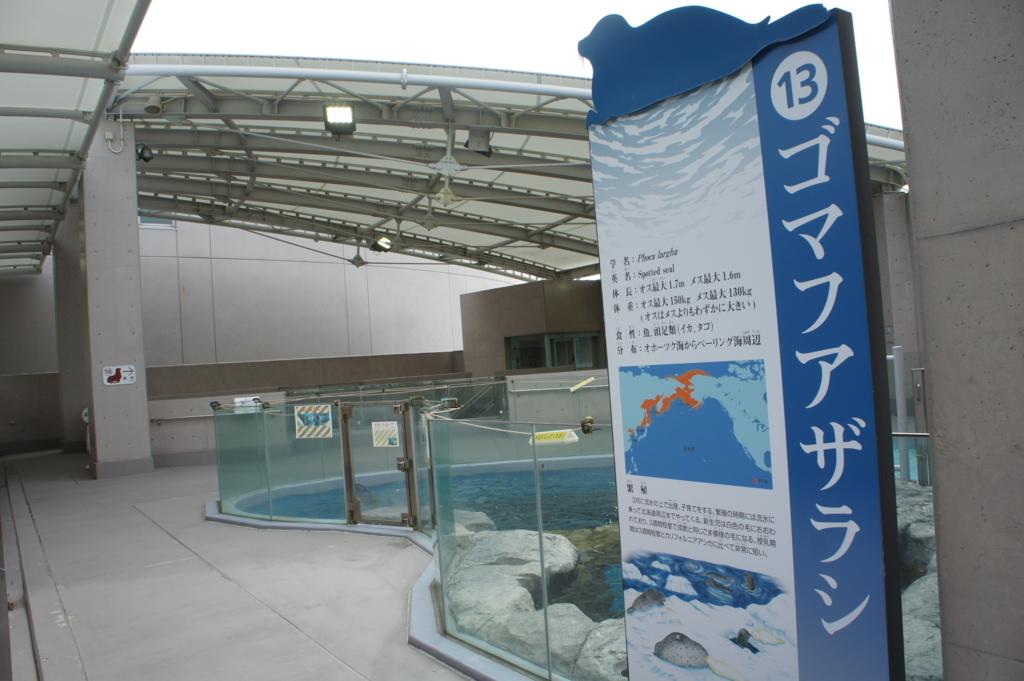 f:id:takashifujikawa:20170618175353j:plain