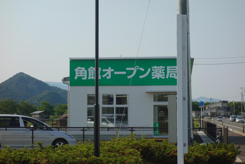 f:id:takashifujikawa:20170620175943j:plain
