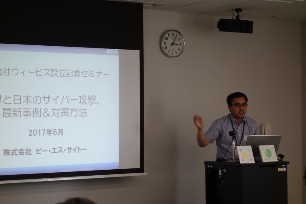 f:id:takashifujikawa:20170623164948j:plain