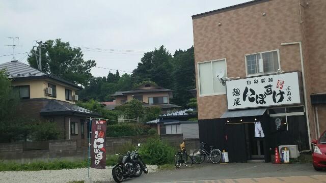 f:id:takashifujikawa:20170625121426j:image