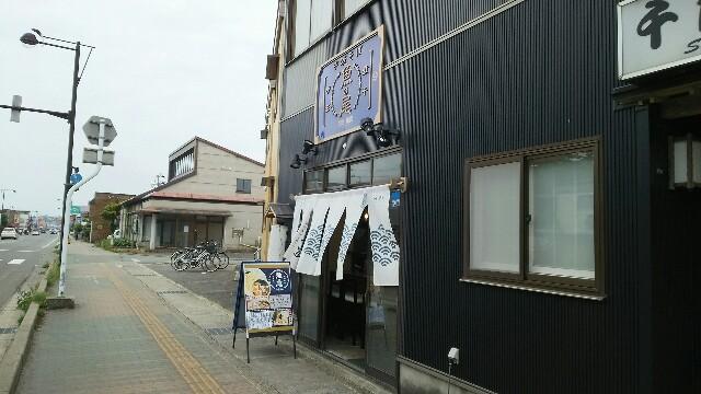 f:id:takashifujikawa:20170625121634j:image