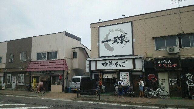 f:id:takashifujikawa:20170625121658j:image