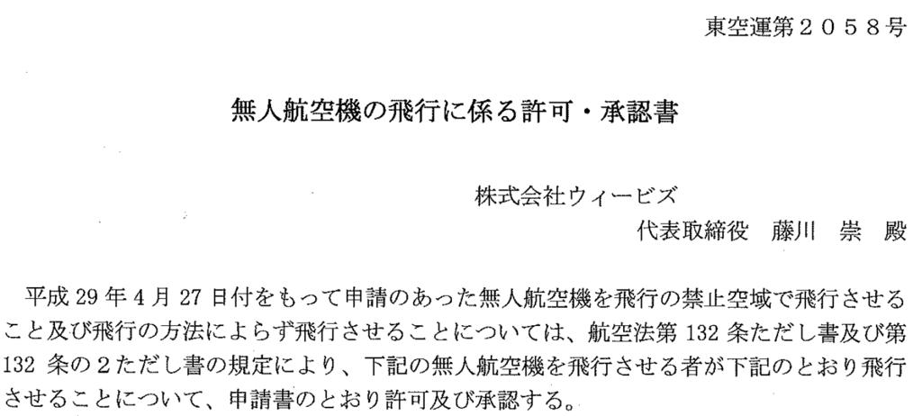 f:id:takashifujikawa:20170707164522p:plain