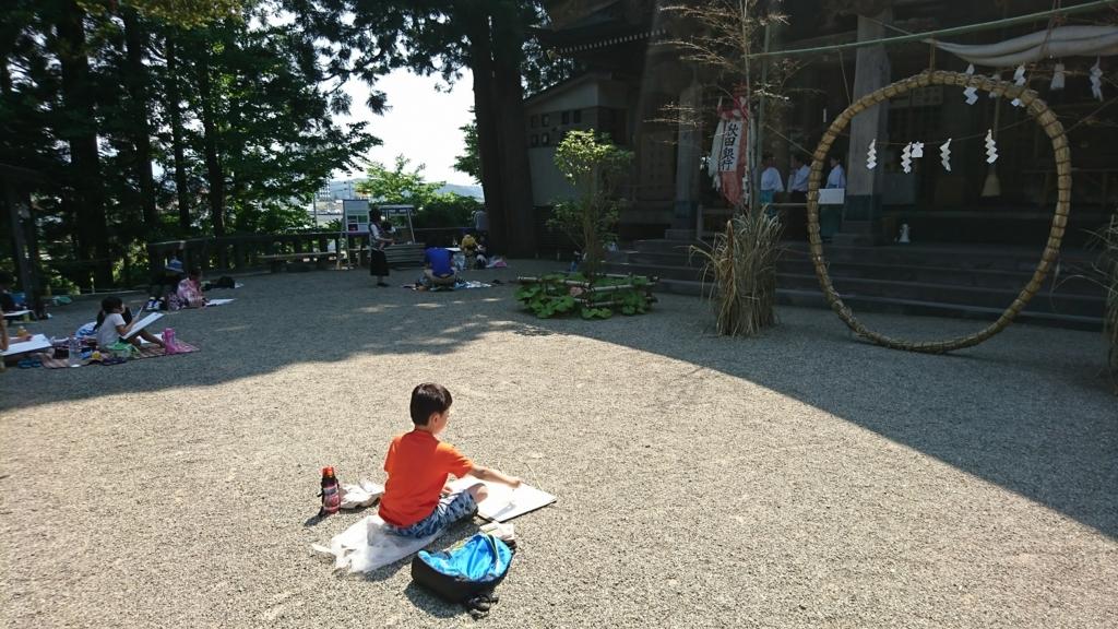f:id:takashifujikawa:20170709173111j:plain