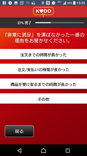 f:id:takashifujikawa:20170712162438j:image