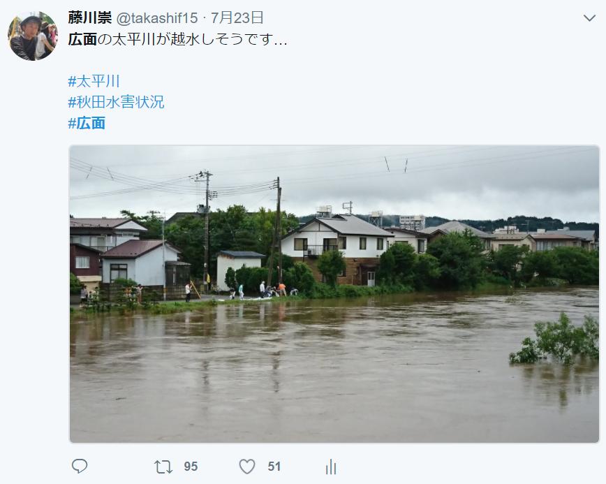 f:id:takashifujikawa:20170727161950p:plain