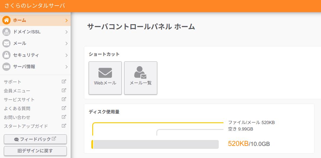 f:id:takashikono:20200324090132p:plain