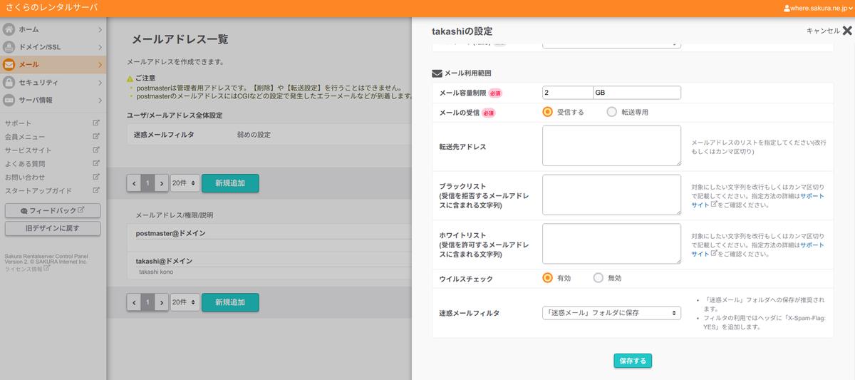 f:id:takashikono:20200324090652p:plain