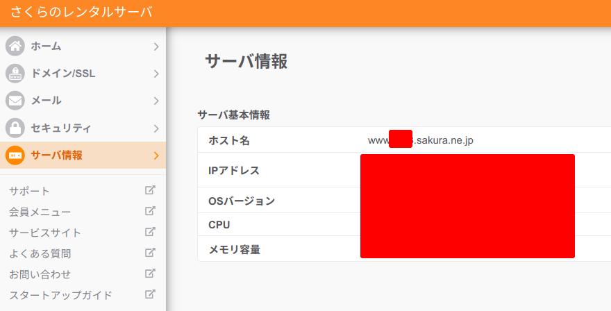f:id:takashikono:20200324091006p:plain