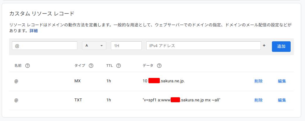 f:id:takashikono:20200324091304p:plain