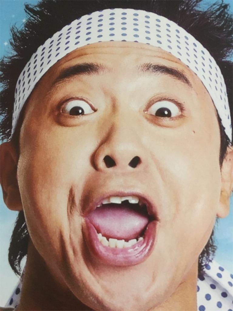 f:id:takashikotonoha:20170502231111j:image
