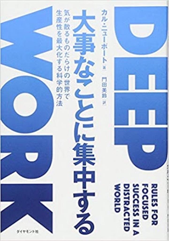 f:id:takashikotonoha:20180724205622j:image