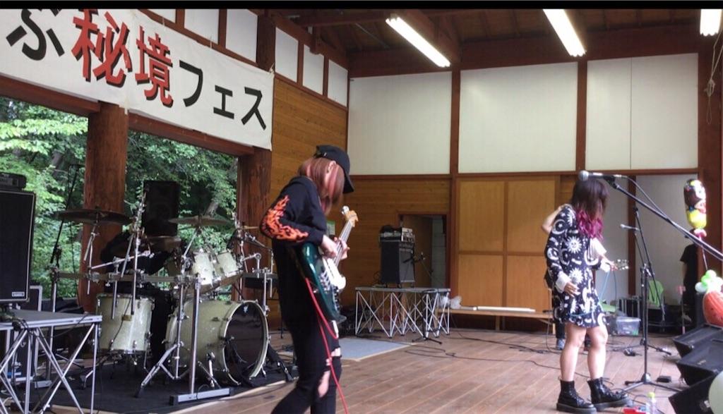 f:id:takashikotonoha:20180826101518j:image