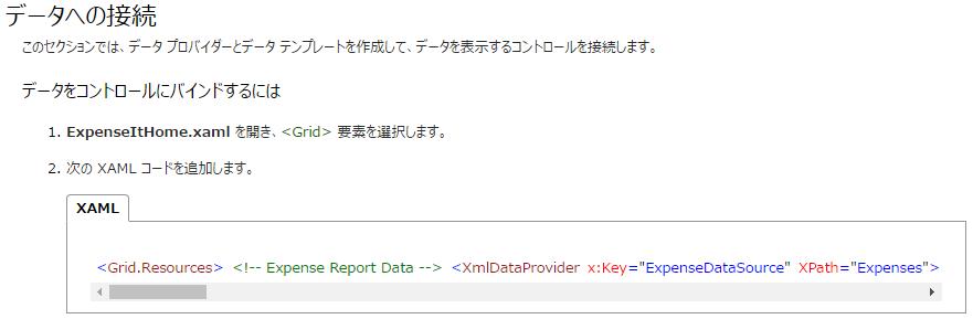 f:id:takashima0411:20160803095202p:plain