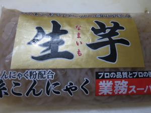 f:id:takashima_hana:20170221021625j:plain
