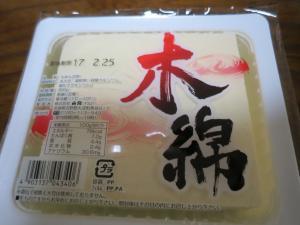 f:id:takashima_hana:20170221230011j:plain