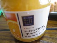 f:id:takashima_hana:20170222212330j:plain
