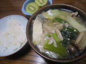 f:id:takashima_hana:20170226231246j:plain