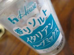 f:id:takashima_hana:20170226231254j:plain