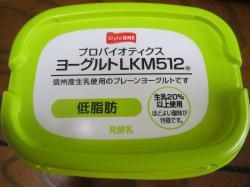 f:id:takashima_hana:20170226231256j:plain