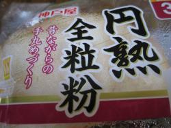 f:id:takashima_hana:20170228152444j:plain