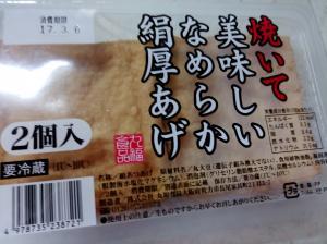 f:id:takashima_hana:20170302220244j:plain