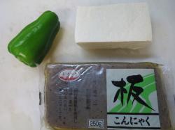 f:id:takashima_hana:20170304175839j:plain