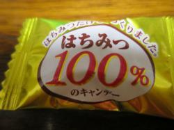 f:id:takashima_hana:20170305205448j:plain