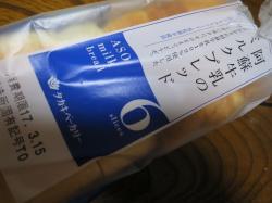 f:id:takashima_hana:20170314223656j:plain