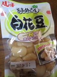f:id:takashima_hana:20170318002530j:plain
