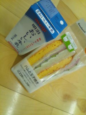 f:id:takashima_hana:20170320234623j:plain