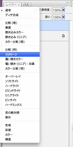 f:id:takashimadaira_retoucher:20101029010048j:image