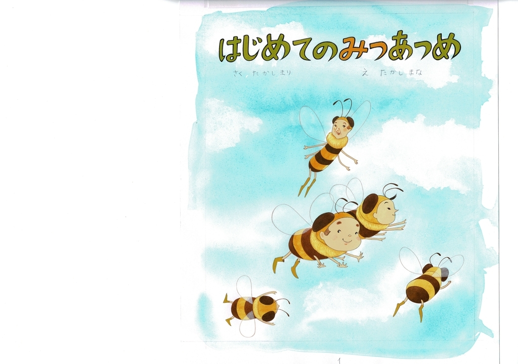 f:id:takashimari:20180922004653j:plain