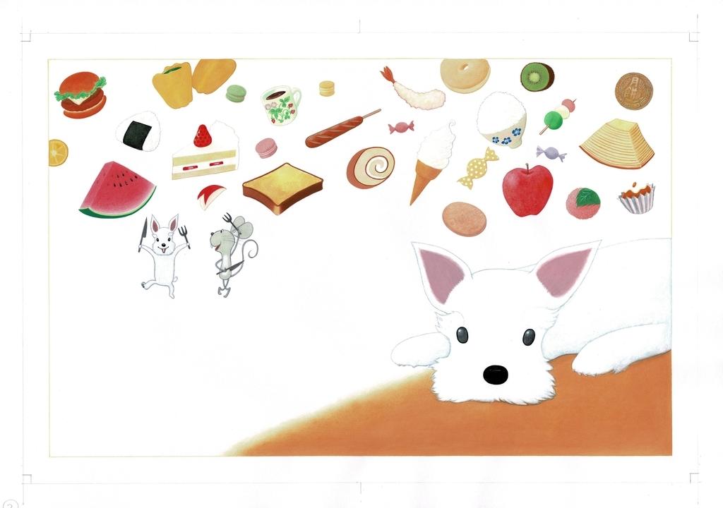 f:id:takashimari:20181016200137j:plain