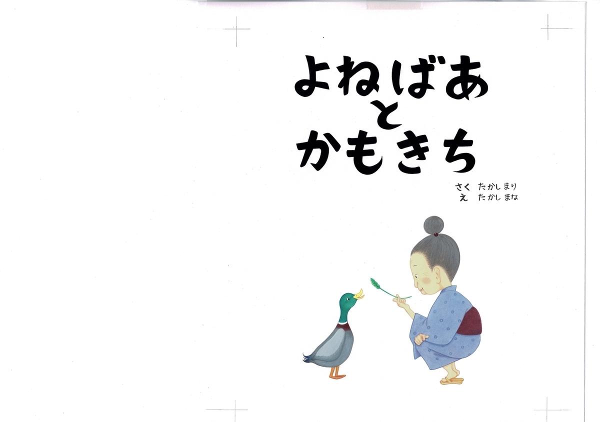 f:id:takashimari:20190830211656j:plain