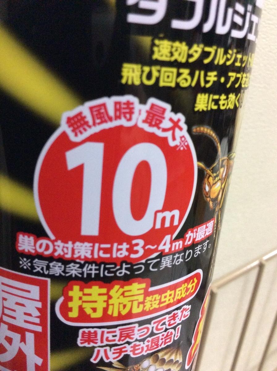 f:id:takashimari:20190924213143j:plain