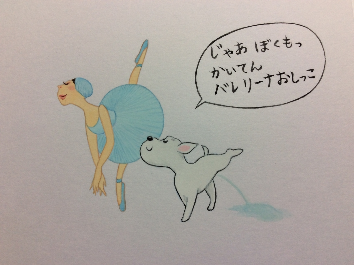 f:id:takashimari:20191003041950j:plain