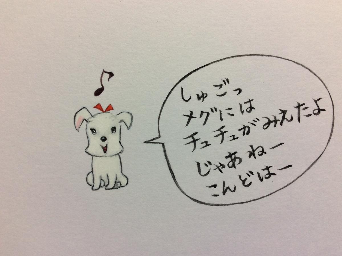 f:id:takashimari:20191003042013j:plain