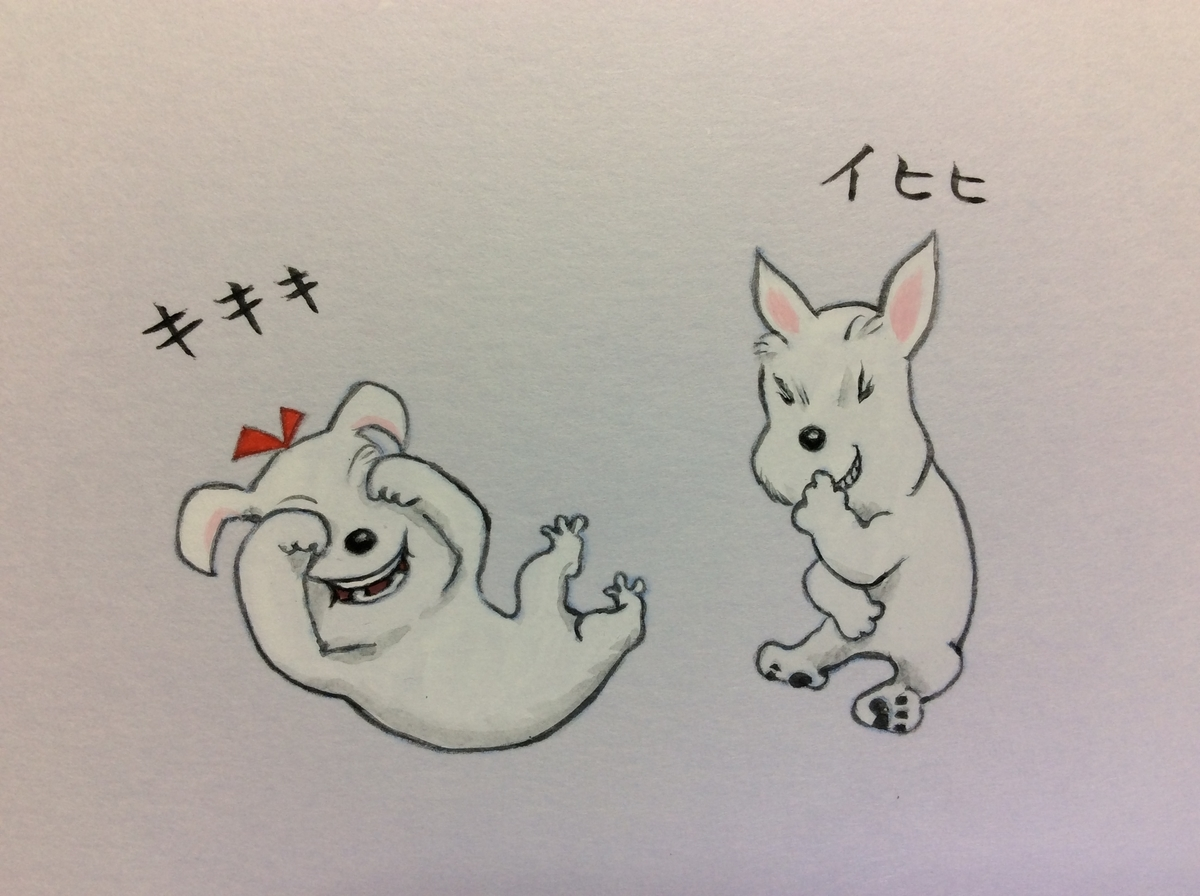 f:id:takashimari:20191003042053j:plain