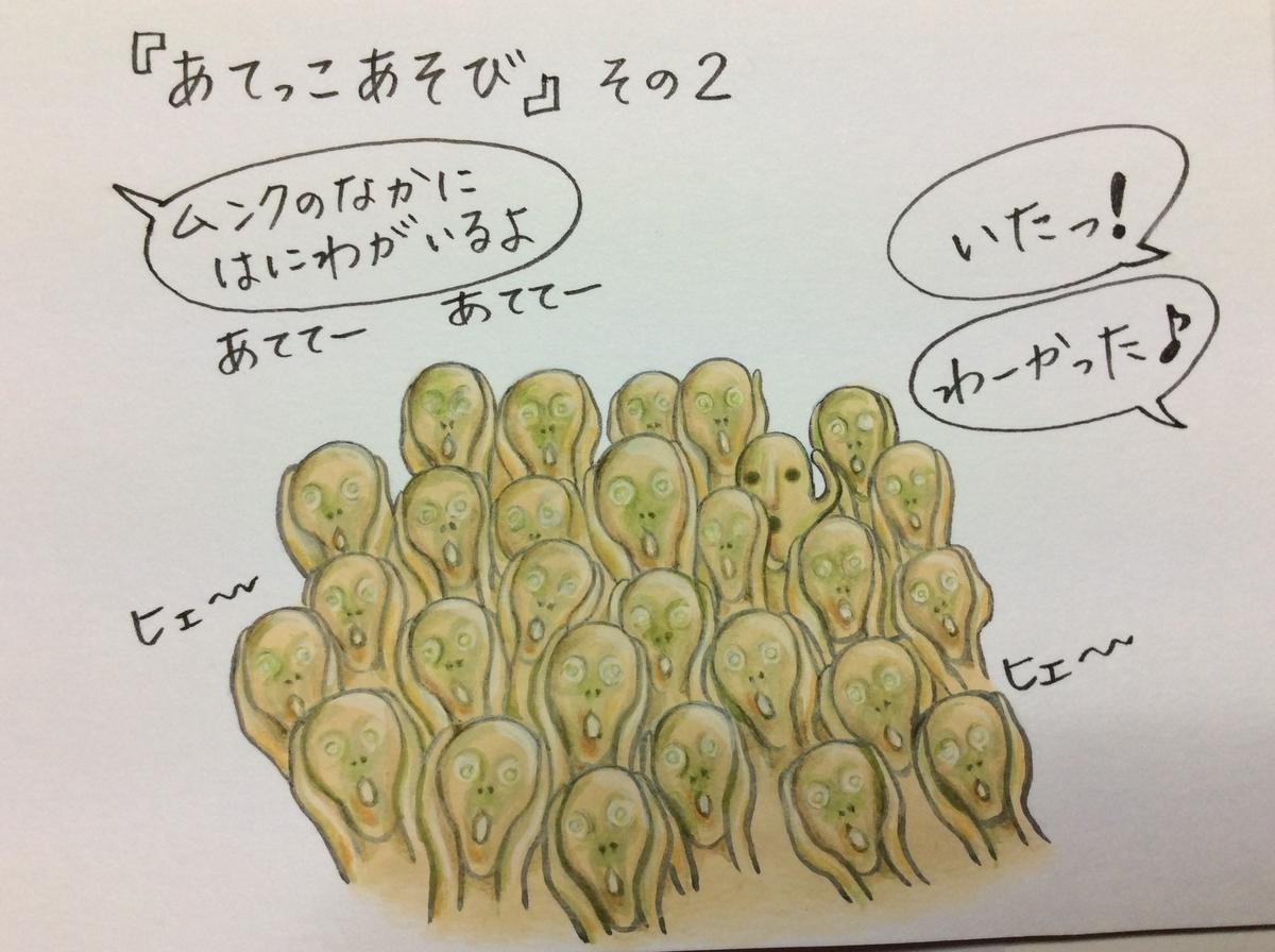 f:id:takashimari:20191210204154j:plain