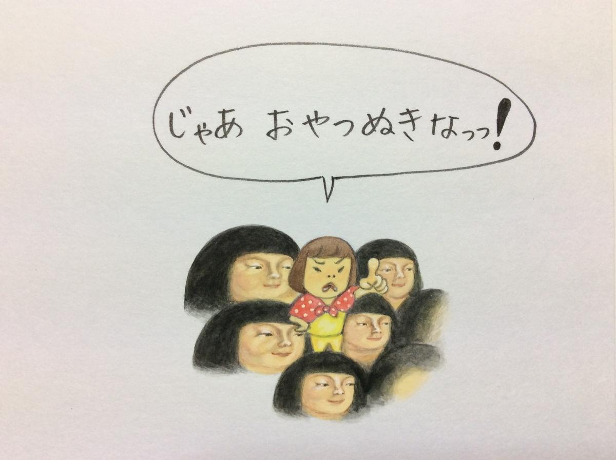 f:id:takashimari:20191210204457j:plain